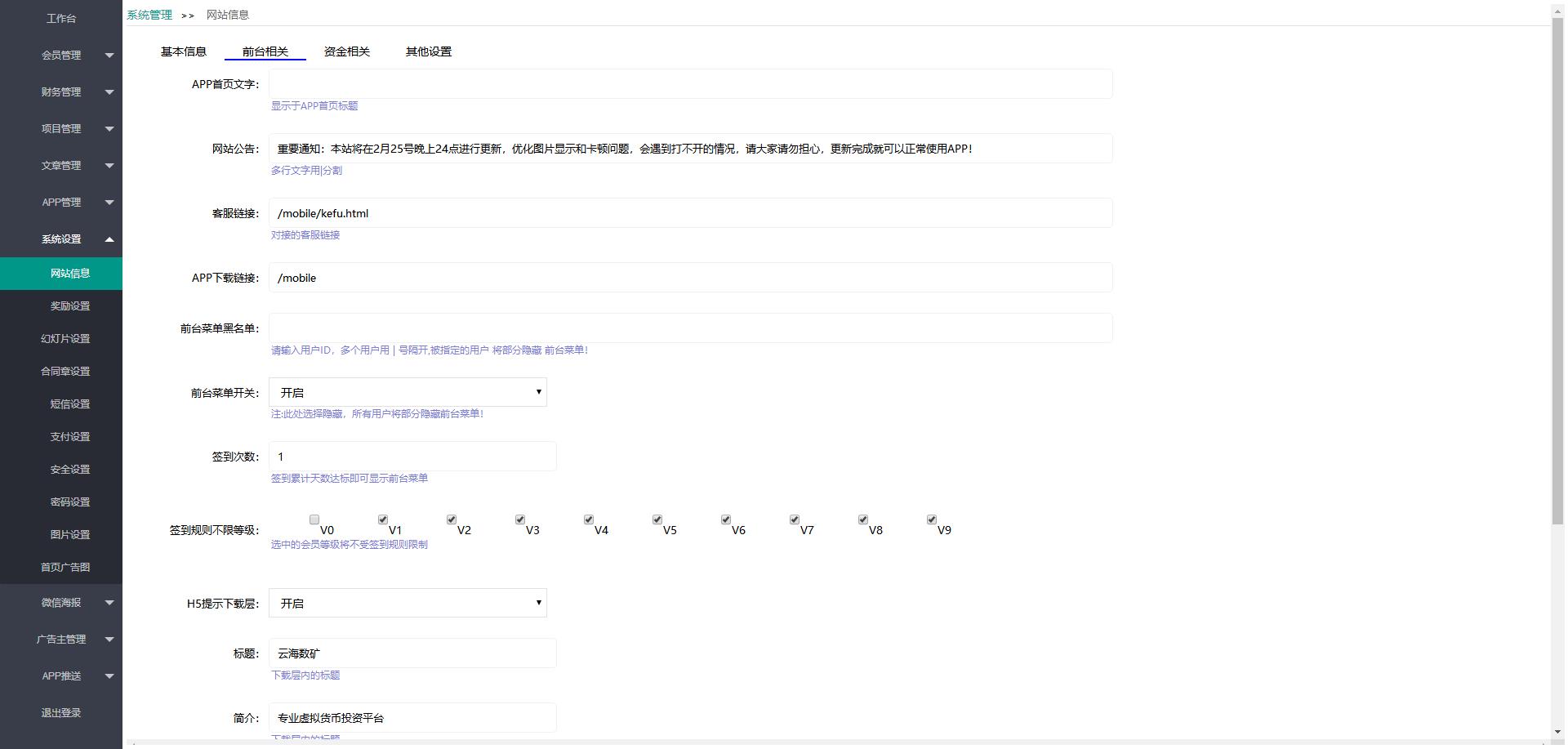 (原生版本)btc算力合约云矿机源码/已对接btc行情/k线波动/钱包明细/余额宝/签到奖励