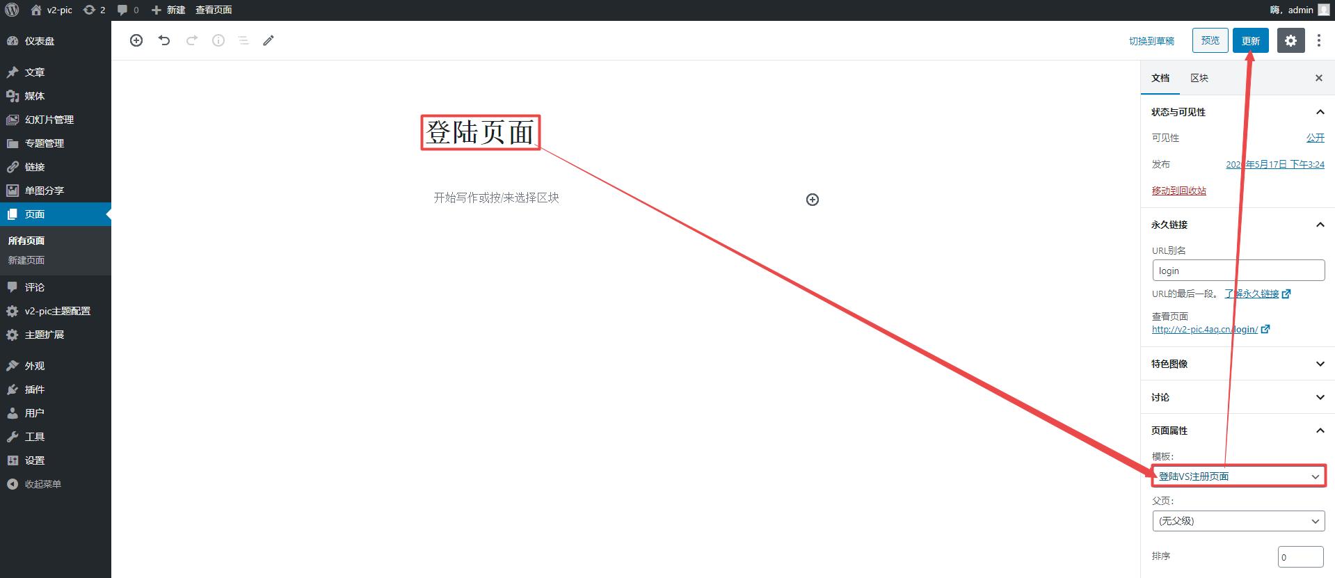 CX-UDY3.1最新破解版全解密去授权版无限制美女图片站