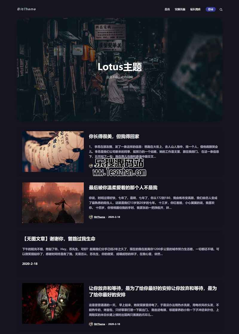 WordPress主题Lotus1.1源码黑色自媒体博客主题