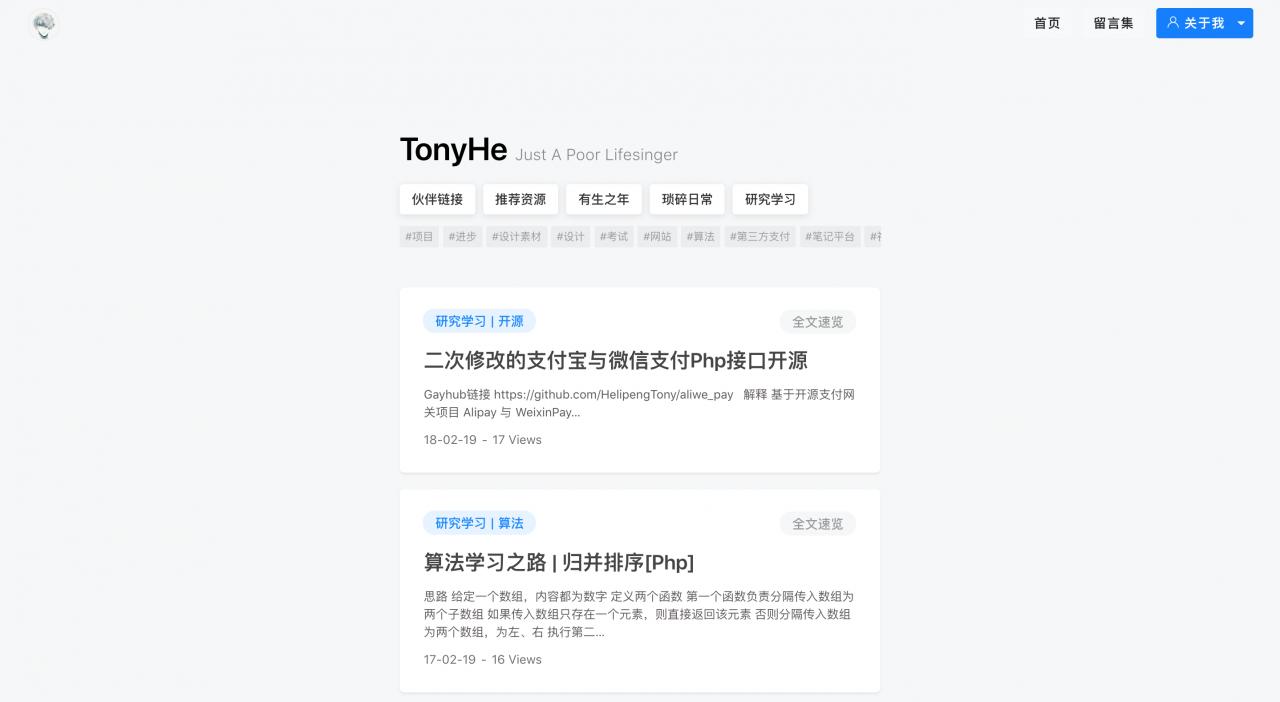 基于Vue.js单栏WordPress博客主题:Tony