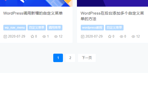 WordPress上一页下一页自定义数字分页导航代码 (https://www.yunsxr.com/) WordPress开发教程 第1张