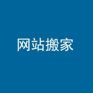WordPress网站搬家的时候如何使用数据库批量替换域名? (https://www.yunsxr.com/) WordPress基础教程 第1张