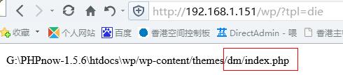 如何检测WordPress当前页面使用的哪个模板文件? (https://www.yunsxr.com/) WordPress入门 第1张