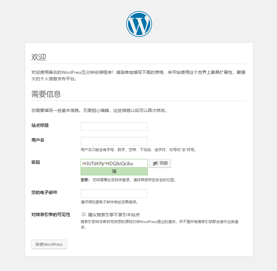 本地安装WordPress环境调试 (https://www.yunsxr.com/) WordPress入门 第3张