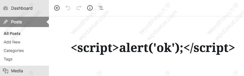 WordPress开发中使用esc_html()等函数转义输出以提高安全性 (https://www.yunsxr.com/) WordPress开发教程 第1张