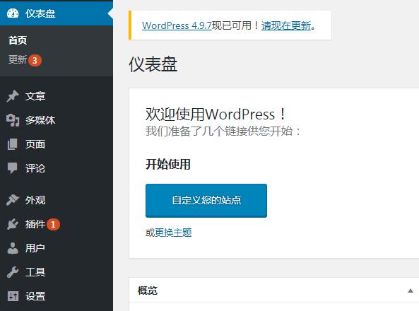 WordPress后台如何开启链接管理功能? (https://www.yunsxr.com/) WordPress入门 第1张