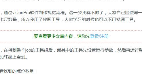 WordPress根据用户权限不同隐藏内容实现代码 (https://www.yunsxr.com/) WordPress基础教程 第1张