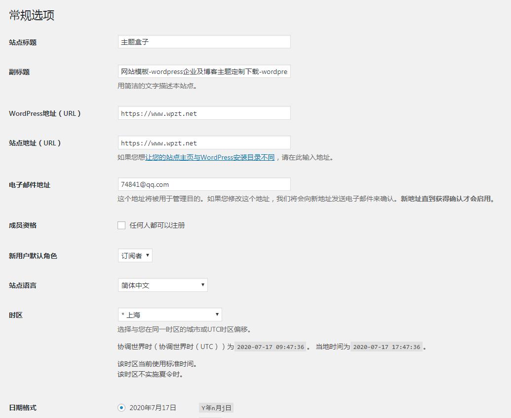 WordPress入门教程学会配置WordPress站点 (https://www.yunsxr.com/) WordPress入门 第2张