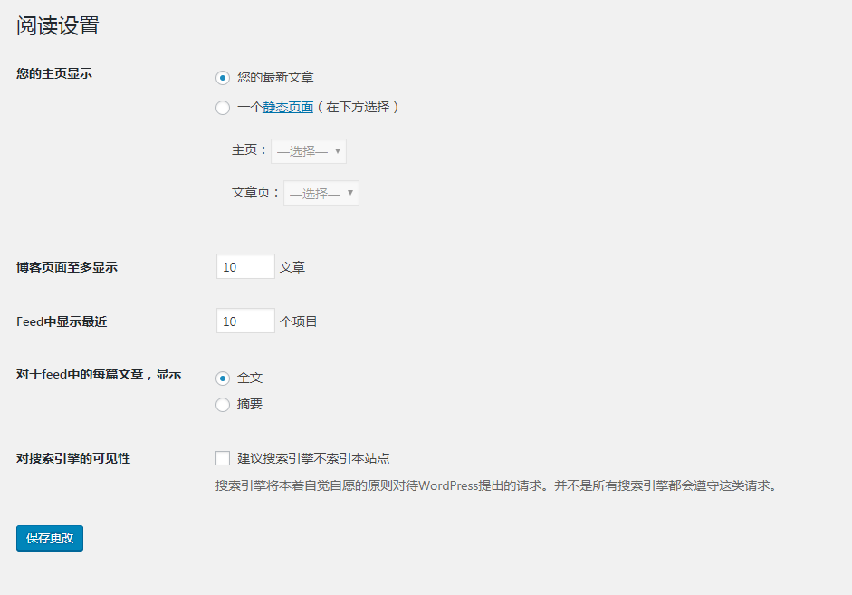 WordPress入门教程学会配置WordPress站点 (https://www.yunsxr.com/) WordPress入门 第4张