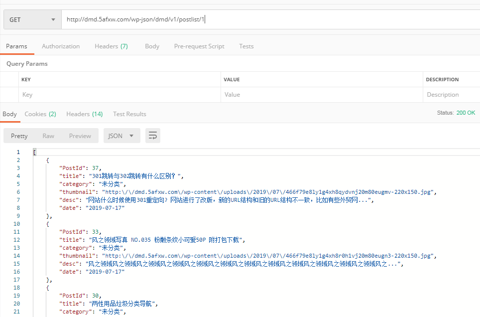 如何使用WP REST API注册自定义接口WordPress函数register_rest_route?