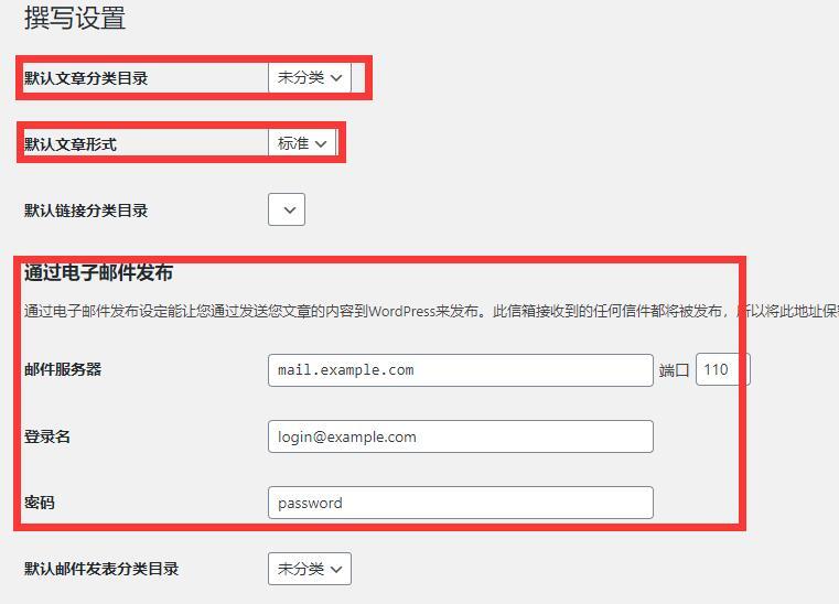 wordpress网站的常规设置 (https://www.yunsxr.com/) WordPress入门 第5张