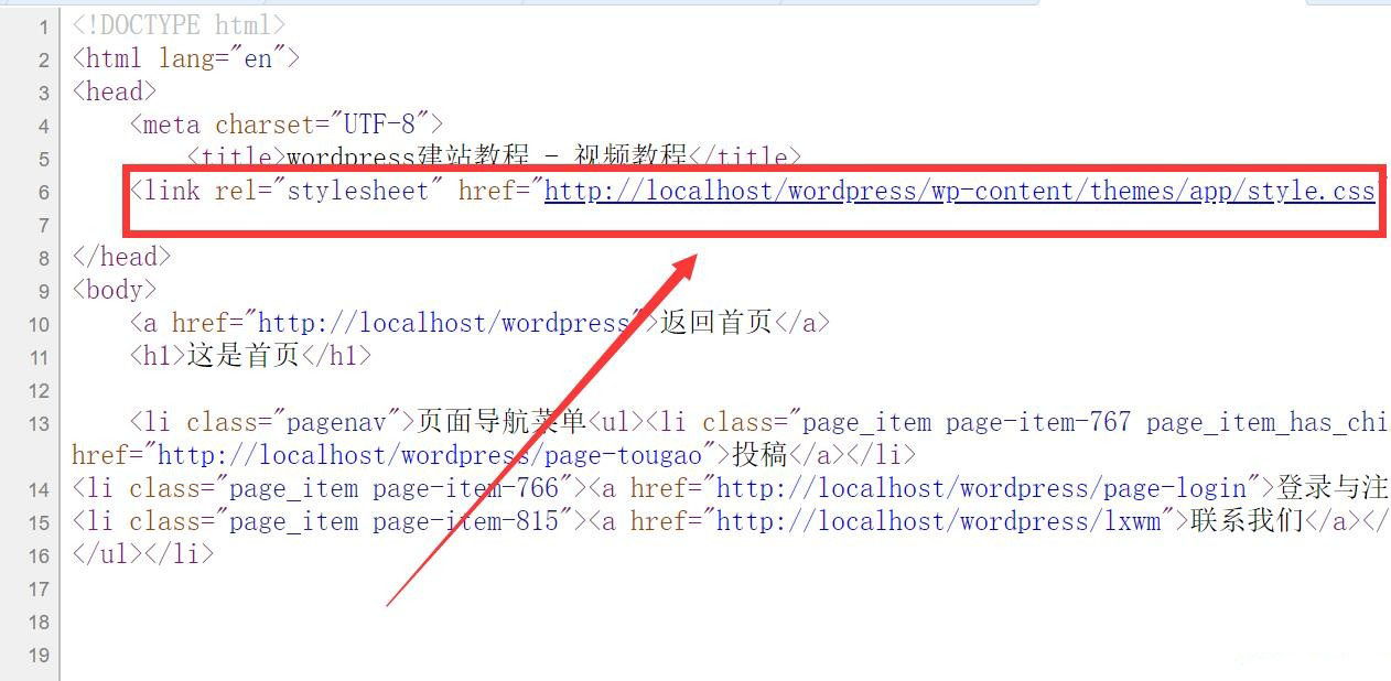 WordPress开发中如何添加网站头部数据? (https://www.yunsxr.com/) WordPress开发教程 第2张