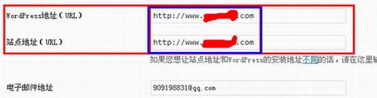 登录WordPress后台总是返回登录页解决方法 (https://www.yunsxr.com/) WordPress开发教程 第2张