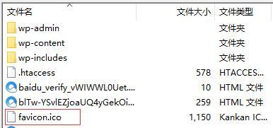 如何添加网站favicon.ico浏览器图标? (https://www.yunsxr.com/) WordPress入门 第2张