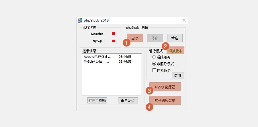 WordPress本地安装如何环境调试? (https://www.yunsxr.com/) WordPress基础教程 第2张