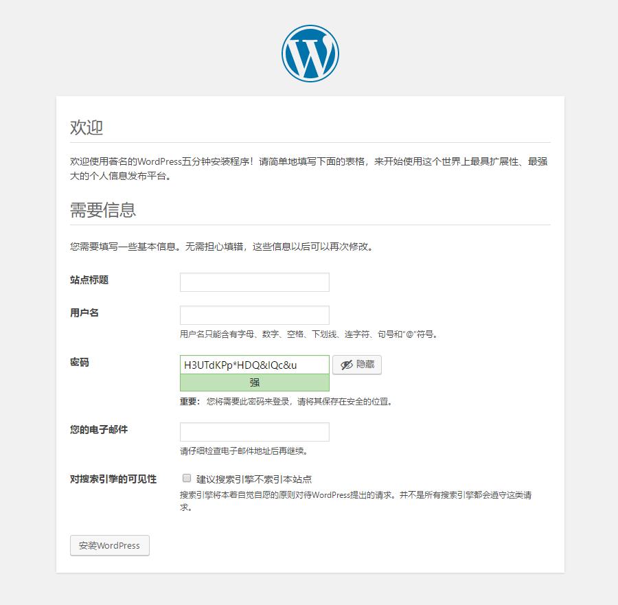 WordPress本地安装如何环境调试? (https://www.yunsxr.com/) WordPress基础教程 第4张
