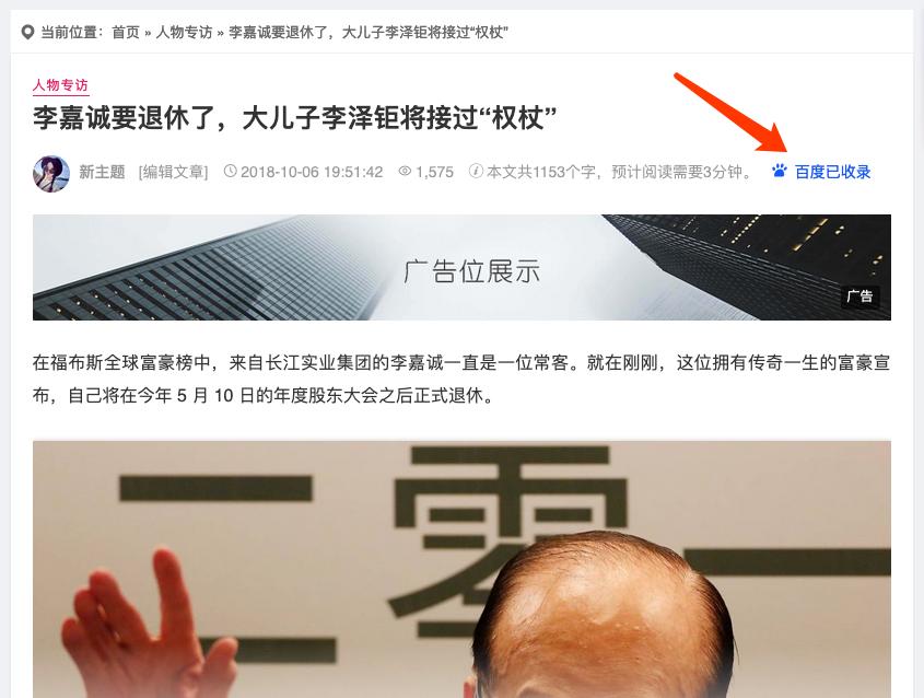 如何设置在WordPress文章页面显示是否已被百度收录? (https://www.yunsxr.com/) WordPress开发教程 第1张