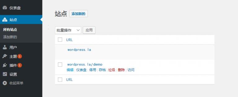 WordPress如何搭建多站点配置? (https://www.yunsxr.com/) WordPress入门 第5张