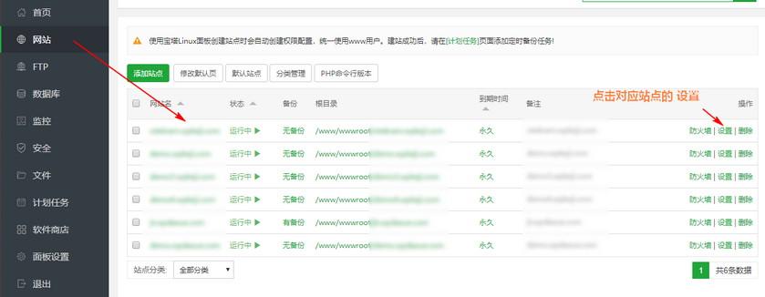 更换WordPress网站域名步骤 (https://www.yunsxr.com/) WordPress基础教程 第1张
