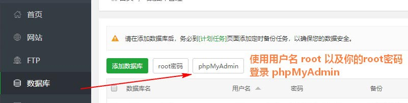 更换WordPress网站域名步骤 (https://www.yunsxr.com/) WordPress基础教程 第4张