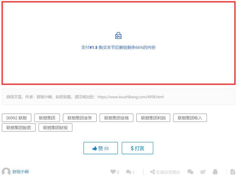 付费阅读WordPress插件 WP VK,支持支付宝和微信接口 (https://www.yunsxr.com/) WordPress插件 第1张