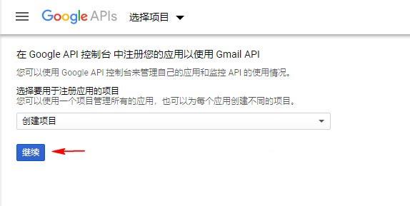 WordPress无法发送邮件时,该如何使用Gmail配置SMTP发送邮件 (https://www.yunsxr.com/) WordPress基础教程 第3张