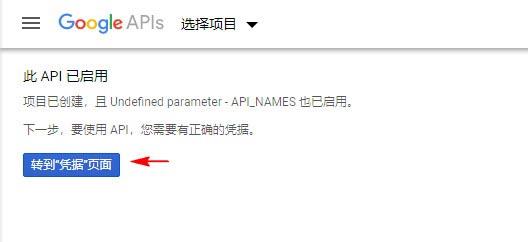 WordPress无法发送邮件时,该如何使用Gmail配置SMTP发送邮件 (https://www.yunsxr.com/) WordPress基础教程 第4张
