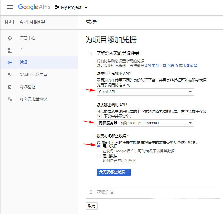 WordPress无法发送邮件时,该如何使用Gmail配置SMTP发送邮件 (https://www.yunsxr.com/) WordPress基础教程 第5张