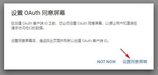 WordPress无法发送邮件时,该如何使用Gmail配置SMTP发送邮件 (https://www.yunsxr.com/) WordPress基础教程 第6张