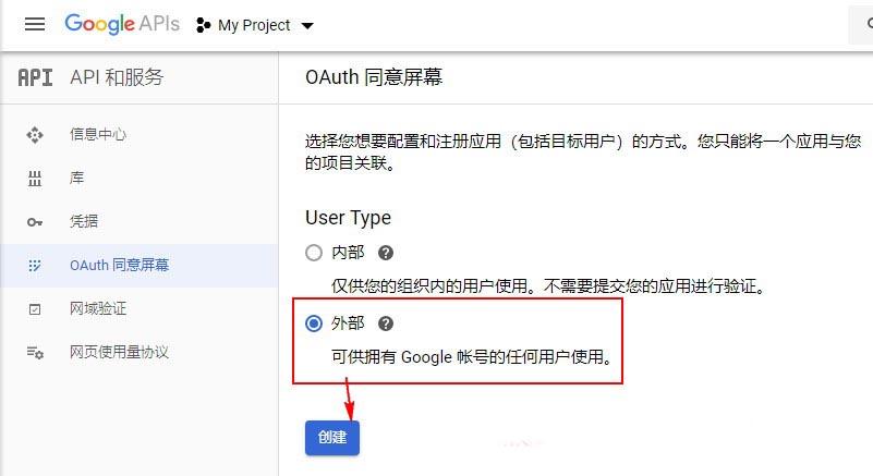 WordPress无法发送邮件时,该如何使用Gmail配置SMTP发送邮件 (https://www.yunsxr.com/) WordPress基础教程 第7张