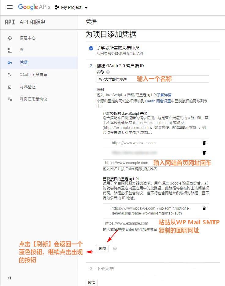 WordPress无法发送邮件时,该如何使用Gmail配置SMTP发送邮件 (https://www.yunsxr.com/) WordPress基础教程 第10张