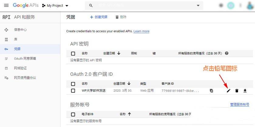 WordPress无法发送邮件时,该如何使用Gmail配置SMTP发送邮件 (https://www.yunsxr.com/) WordPress基础教程 第13张