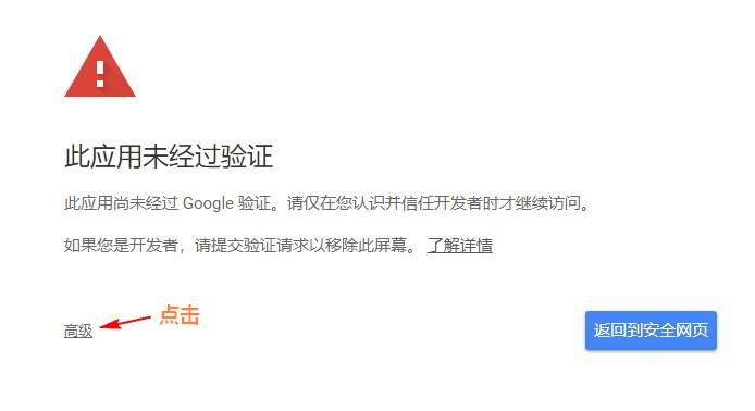 WordPress无法发送邮件时,该如何使用Gmail配置SMTP发送邮件 (https://www.yunsxr.com/) WordPress基础教程 第18张