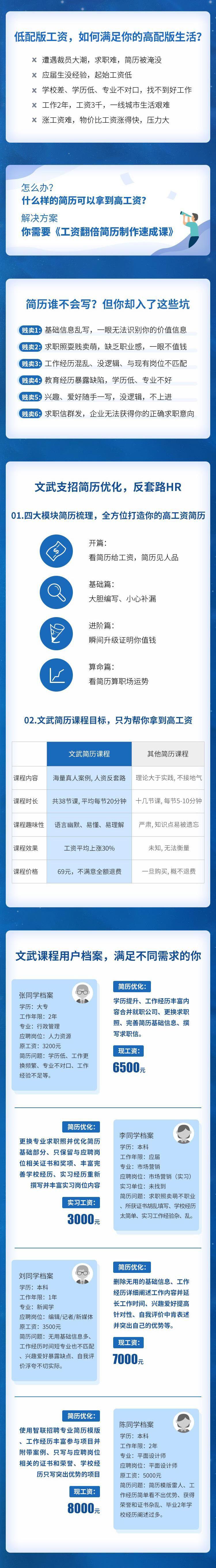 QQ图片20200318093448.jpg