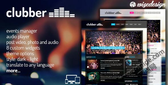 Clubber v2.6.1 – 音乐类 WordPress 主题
