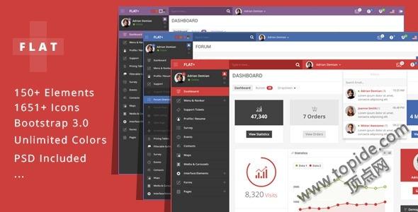 ThemeForest FLAT PLUS v1.2.3 – 网页 应用后台模板