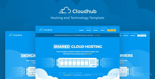 Cloudhub V1.11 – 主机HTML模板WHMCS模板