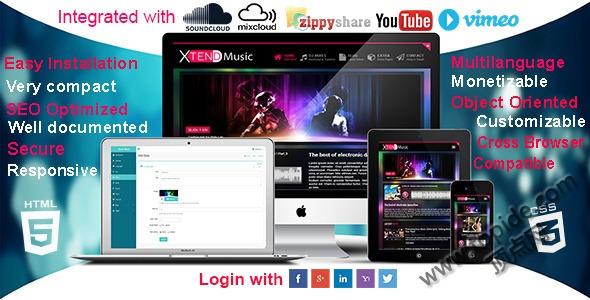 XTEND Music v2.0 – PHP DJ音乐程序