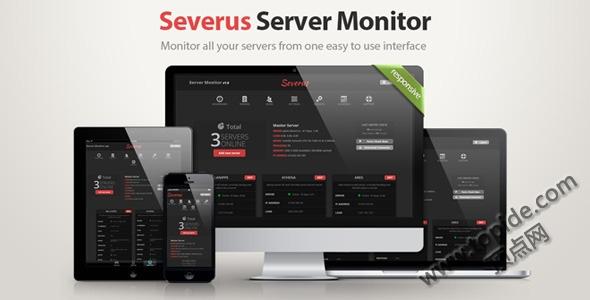 Severus Server Monitor v1.3 – PHP服务器监控脚本
