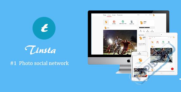 Social Microblogging PRO v.1.5 – PHP社交微博商业破解版