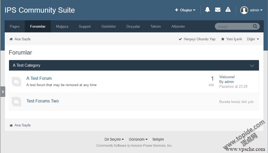 IPS Community Suite 4.0.2 – 国外著名商业论坛破解版