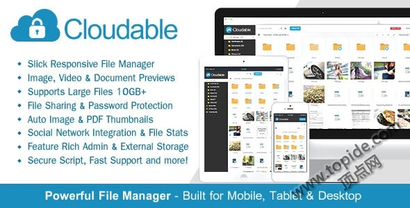 Cloudable v1.1 – PHP自存储文件管理系统