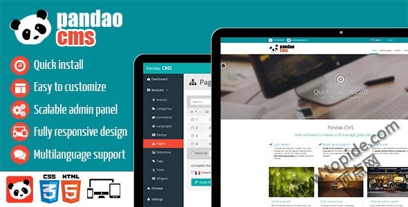 Pandao CMS Pro v.2.9 – 熊猫内容管理系统破解版