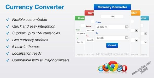 Currency Converter v1.8 – PHP在线货币转换器