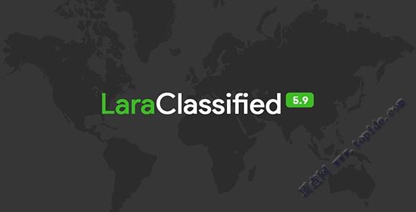 LaraClassified v5.7 – Geo 分类广告CMS破解版
