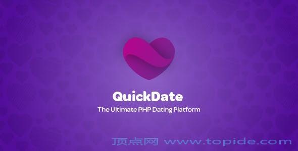 QuickDate v1.0 – PHP交友平台