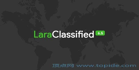 LaraClassified v6.5 – Geo 分类广告CMS破解版