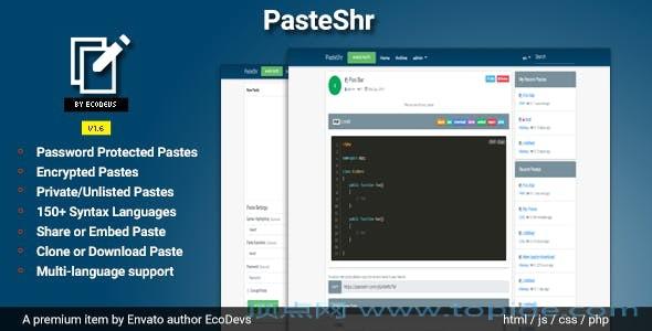 PasteShr v1.6 – 文字代码分享