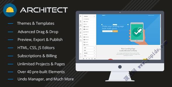 Architect v2.1.5 – HTML网站在线生成器