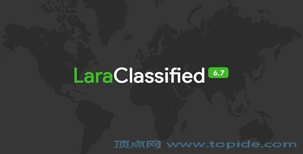 LaraClassified v6.7 – Geo 分类广告CMS破解版